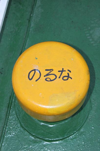 DSC01156