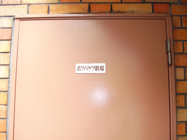 DSC01824