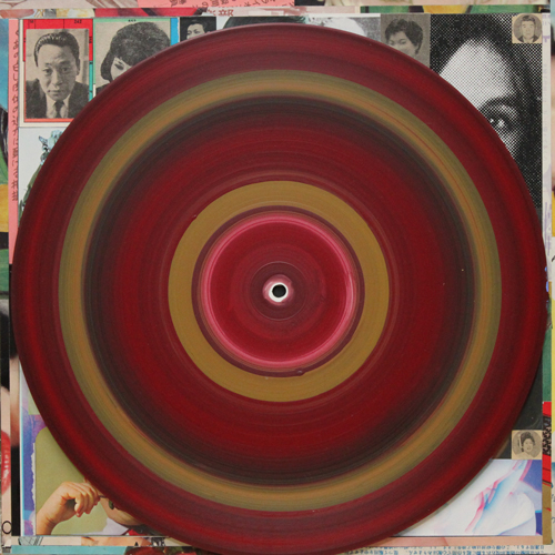 Greatest Hits-no.106'b