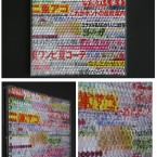 Punch-Line Mosaic01