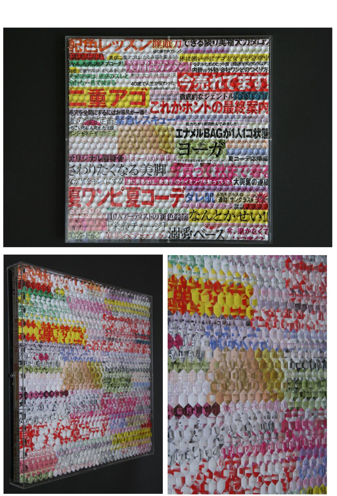 Punch-Line Mosaic01